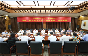 市政协主席杨建新主持召开市政协第4次双月协商座谈会