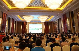 2018中国矿业循环经济暨绿色矿业发展论坛在湖州隆...