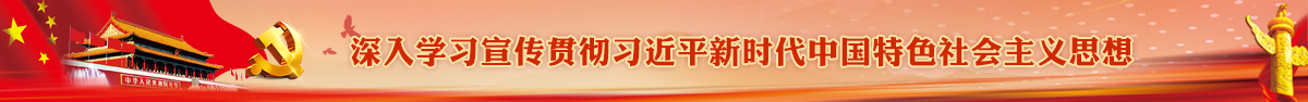 习近平:决胜全面建成小康社会 夺取新时代...