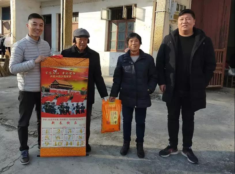 德清县营造良好氛围,提升退役军人荣誉感